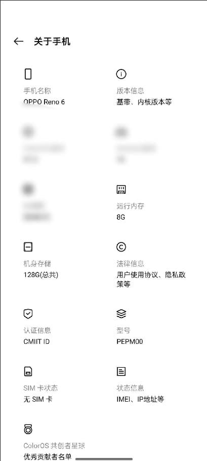 Oppo Reno 6 leaked image-1