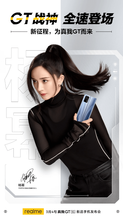 Realme GT 5G official poster
