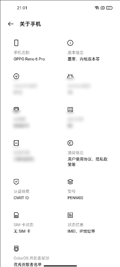 Oppo Reno 6 Pro leaked image-2