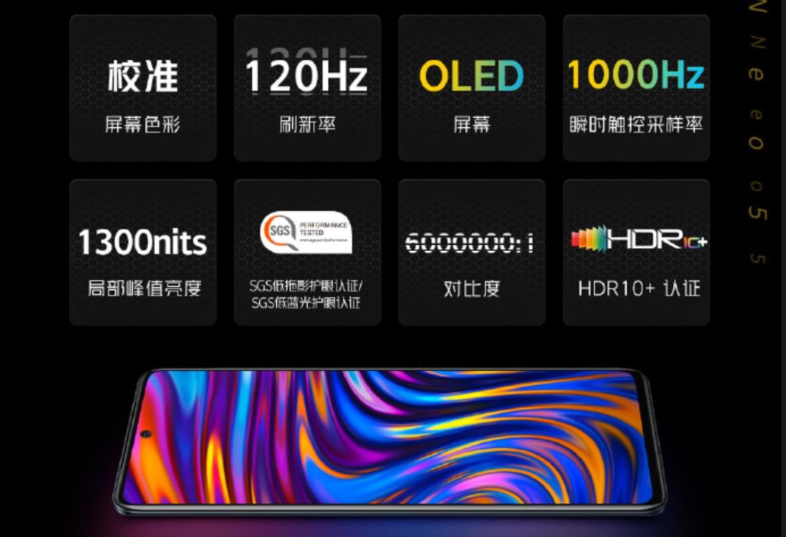 IQOO Neo 5 specifications