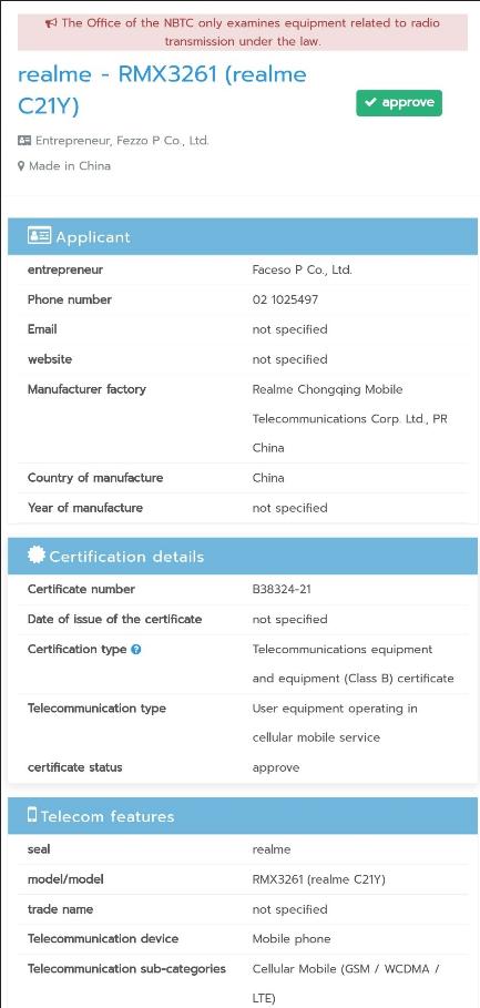 Realme C21Y (RMX3261) NBTC certification