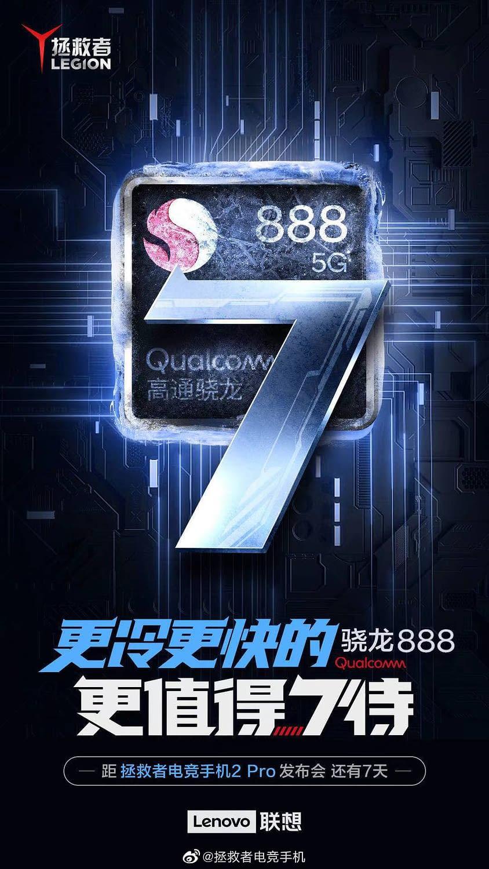Lenovo Legion 2 Pro processor