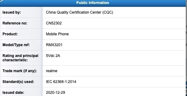 Realme C21 - CQC certification