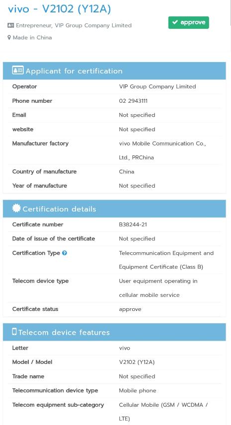 Vivo Y12A NBTC certification