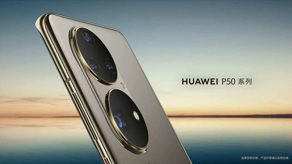 Huawei P50 poster