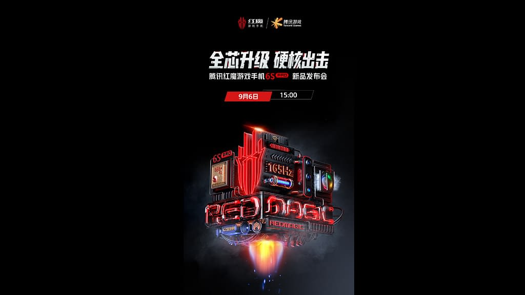 Red Magic 6S Pro launch date, specifications