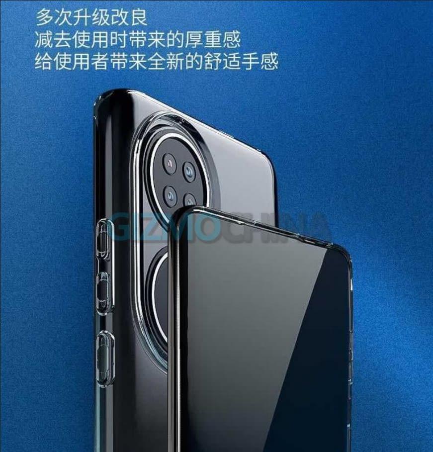 Huawei P50 leaked case render (4)