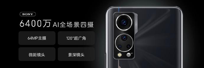 ZTE Axon 30 5G camera details