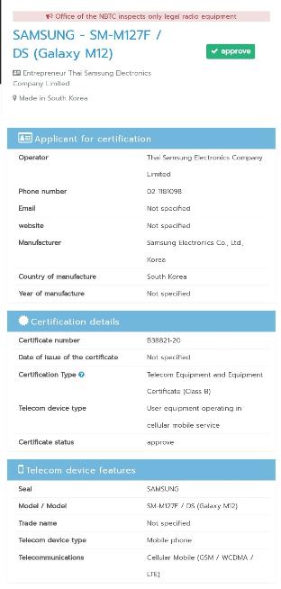 Samsung Galaxy M12 NBTC certification