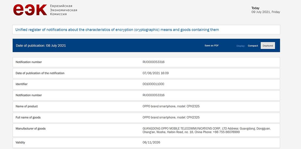 Oppo CPH2325 EEC certification
