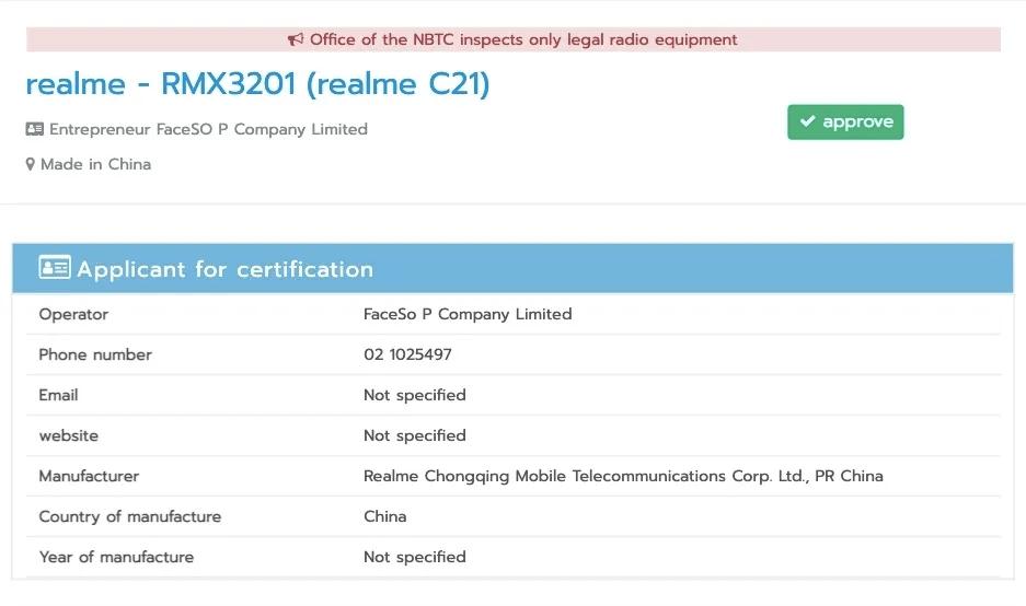 Realme C21 - NBTC certification
