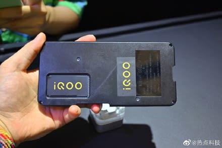 IQOO 8 leaked image-3