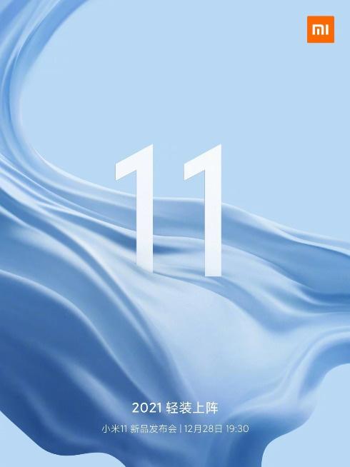 Xiaomi Mi 11 series launch poster