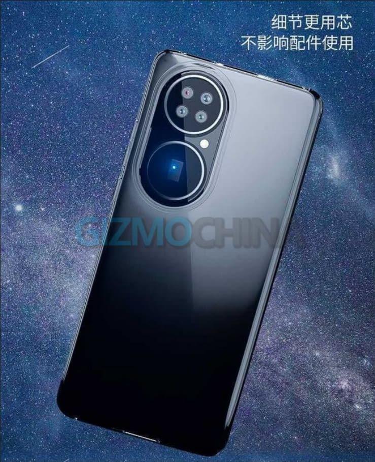 Huawei P50 leaked case render (2)