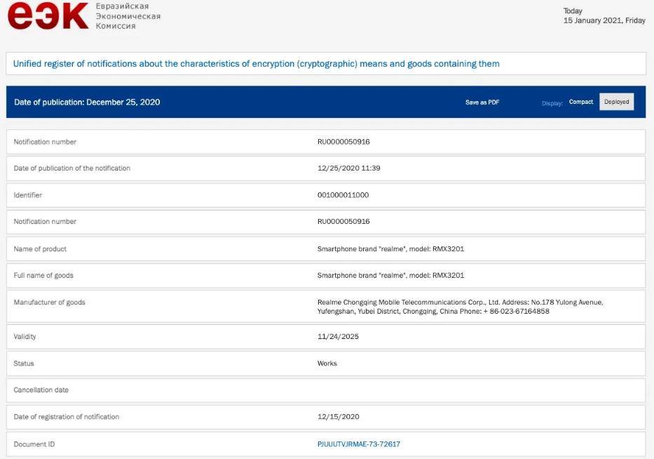 Realme C21 - EEC certification