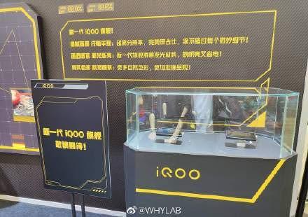 IQOO 8 leaked image-8
