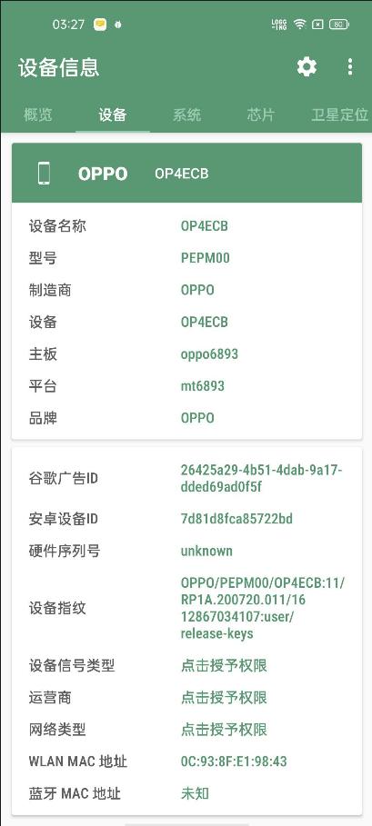 Oppo Reno 6 leaked image-2