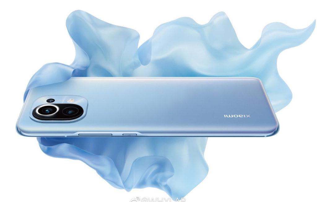 Xiaomi Mi 11 Official image