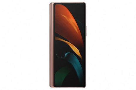 Samsung Galaxy Z Fold 2 - folded