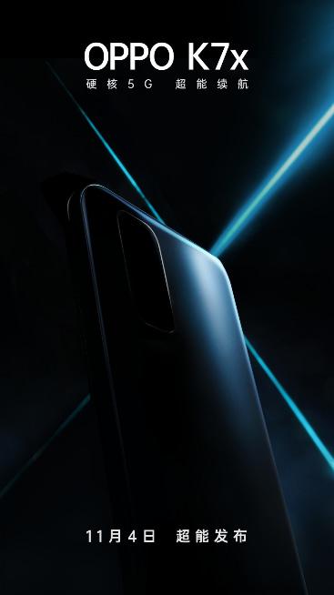 Oppo K7x 5G teaser