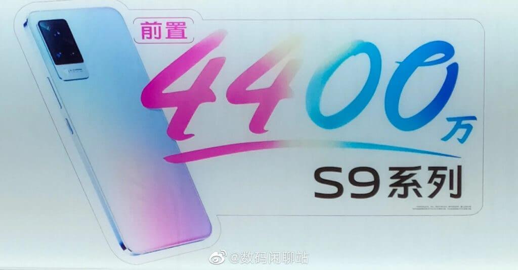 Vivo S9 5G leaked poster