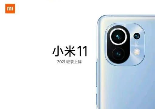 Xiaomi Mi 11 rear design