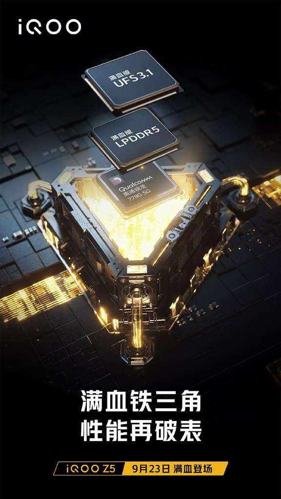 iQOO Z5 5G processor